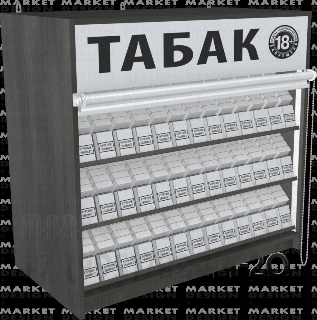 описание табачных изделий